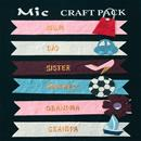 Banners Pack - Relatives Embellished Banners Pack